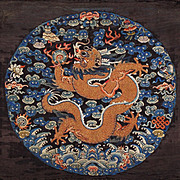 Antique Chinese Rank Badge  Embroidered Silk Dragon Roundal