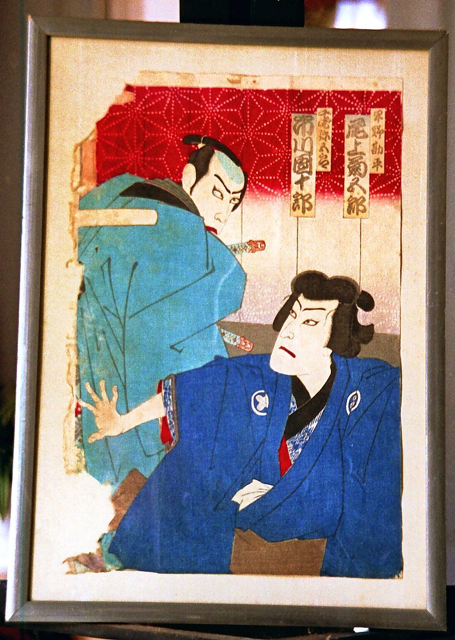 Pair of Framed 19th Century Japanese Woodcut Kabuki Actors