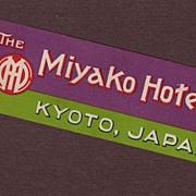 Vintage 1927 Luggage Label, Miyako Hotel, Kyoto, Japan