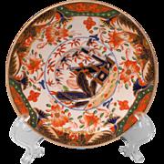 English Porcelain Imari Pattern Saucer, Early 19th C.