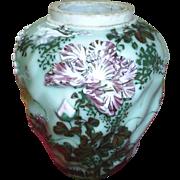 Celadon Japan Vase, 1800s beauty!