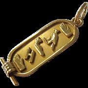 18K Gold Egyptian Hieroglyphic Cartouche Pendant or Charm