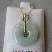 10k Gold and Green Jade Pendant