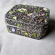 "SOLD Stunning Japanese ""Jungin"" Pure Silver & Enamel Box"