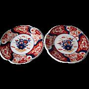 Matched Pair of Antique Japanese Imari  Plates
