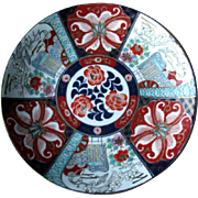 Beautiful Japanese Imari Plate or Charger