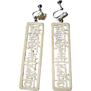 Fantastic Chinese Bone Earrings with Characters