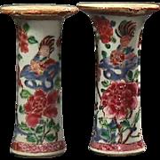 SALE c1735 Original Pair of miniature early Famille Rose Chinese Export Porcelain Beaker Vases