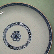 SOLD c1740 Chinese Blue and White Export Porcelain Dish (incised design, 8 5/8 inches diam.)