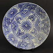 Early 19th Century Oriental Blue and White Porcelain, Qing Dynasty