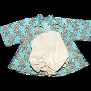 Tiny Terri Lee Doll Swimsuit and Beach Jacket