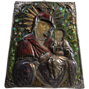 Antique Russian Icon Mary & Infant Jesus Painted on Wood & Enamel & Ornate Metalwork & Crown F
