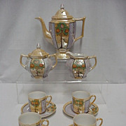 Demitasse Set Lusterware Service for 4