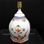 SALE Sango China Porcelain Dinner Bell