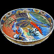 SALE Oriental:porcelain bowl with gold gilding, 20th c