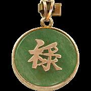 SALE Estate Gold Filled Jade Pendant