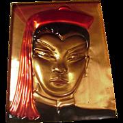 SALE Tooled Copper Plate Plaque of Chinese Man, Wanda Irwin Original , California, 1948