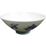 Signed Asian Tea Bowl, Blue and White
