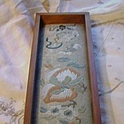 Framed Chinese Silk Embroidery w Bats, Fruits, Flowers, Fish