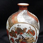 SALE Exquisite Small Kutani Vase w Four Hand-Painted Reserve Scenes