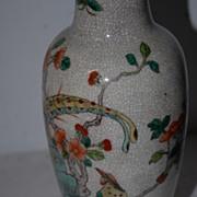 SALE An Antique Chinese Crackle ware Porcelain Vase