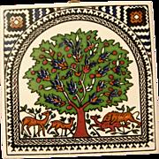Old City, Jerusalem Decorative Art ARPR Tile