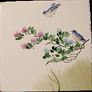 C. 1960s Decorative Art Tile 2 Birds on Branch
