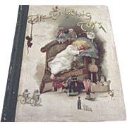 The Talking Toys   Rare Victorian Children's book