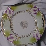 Beautiful Old Cake Plate