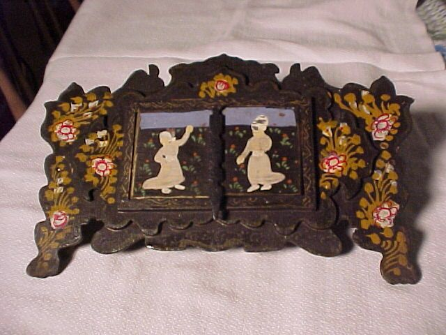 Qatari, or Persian, wedding mirror