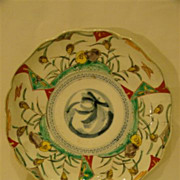 Chinese porcelain scalloped edge plate birds and flowers