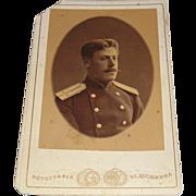 Original Pre-Revolution Photograph of Alexander Nikanorovitch Kulikovskiy from Grand Duchess Olga Alexandrovna's Photo Collection Dated 1876