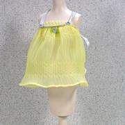Vintage Barbie Mattel Outfit, Sweet Dreams, 1960, Complete!