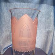 """Carved """"Arches"""" Art Glass Vase by Burnett"""