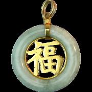Chinese 14K Gold Nephrite Jade Pendant w/ Luck Happiness Symbol
