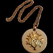 Trifari tree of life pendant Mod metal on ivory lucite