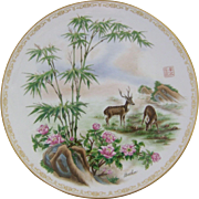 Edward Marshall Boehm Life's Best Wishes Prosperity Plate