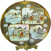 Antique Meiji Period Japanese Moriage Gold Gilt Satsuma Plate c1900