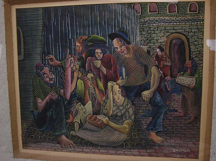 c1945 Signed Shimon Abstract Hebrew Harlem Painting