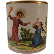 SALE Antique 18c Italian Porcelain GAFF Treviso David's Sixth Penitential Psalm China Cup