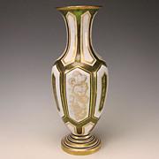 """Bohemian Moser 12"""" Enamel Overlay Ornate Hand Painted Gilt Glass Vase c1870"""