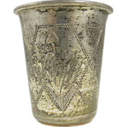 Antique Russian Sterling Silver Vodka Cup