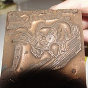 SALE Copper Printing Block #10 Buster gets Going - Free shipping