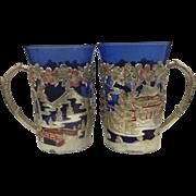 Blue Willow Pattern Metal Cup Holder Cobalt Glass Liner
