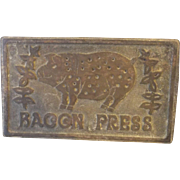 Bacon Press Cast Iron Wood Handle Pig Embossed Made in Taiwan