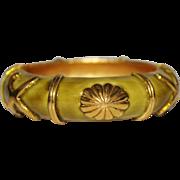REDUCED Vintage KJL Kenneth Jay Lane Olive Green Enamel Hinged Clamper Bangle Bracelet