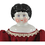 """c1890 China Head Doll 14"""" Alt, Beck & Gottschalck Seldom Seen"""