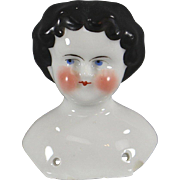 China Shoulder Head 2.75 Inches Unusual Face