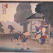 Beautiful Hiroshige Wood Block Print