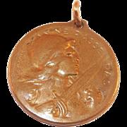 French Bronze Verdun Medal World War I Designed By S.E. Vernier